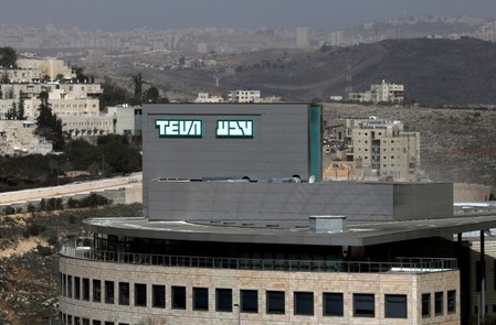 Teva Pharmaceutical Industries, dispensary las vegas strip